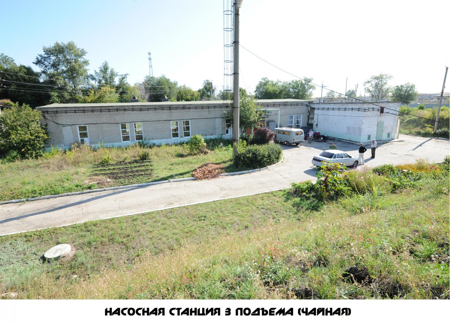 Насосная станция Чайная